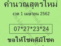 C218ACBC-37A0-4078-949E-FF768FA42919