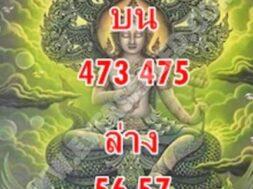 huay_2fff7c07d3b8a5d48741bd77f912f72a