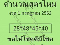 89AD0036-DC5B-4DAA-B4A2-A0A0D3123AB2