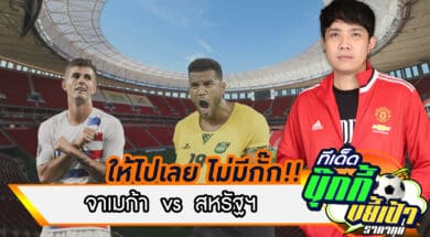 Thumnail นุ๊กกี้ 3-7-62