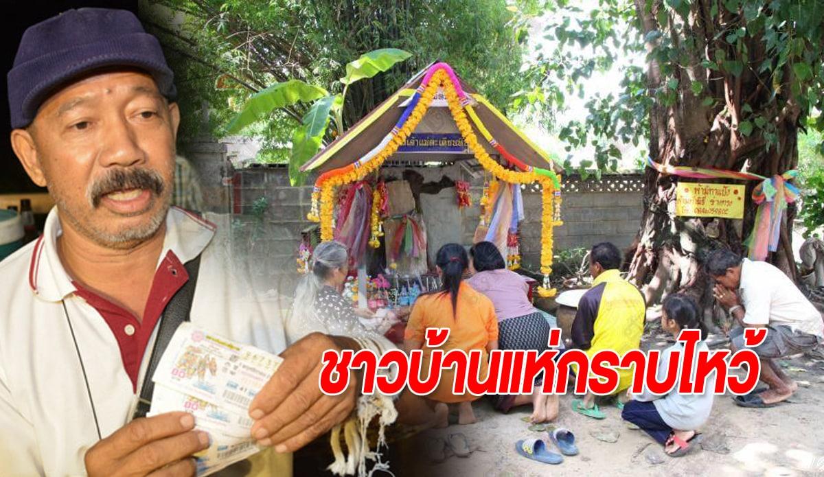 มั่นใจว่าคนไทยเกิน 1 ล้านคนชอบเสี่ยงโชค!!