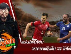 New_line@_Joven_youtube 14-11-62