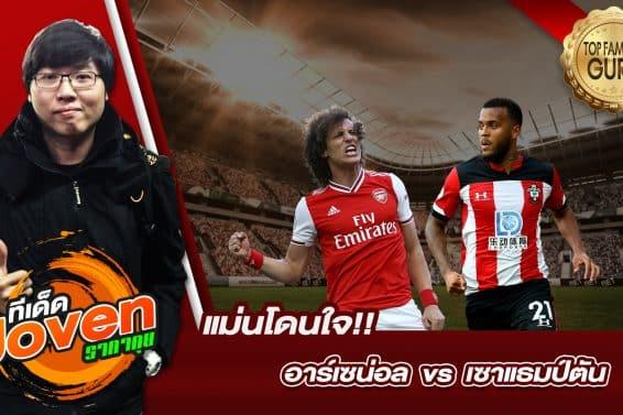 New_line@_Joven_youtube 23-11-62
