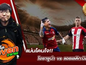New_line@_Joven_youtube 24-11-62