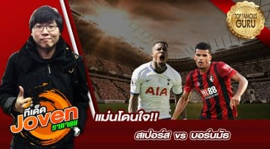 New_line@_Joven_youtube 30-11-62