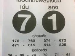1579342789270