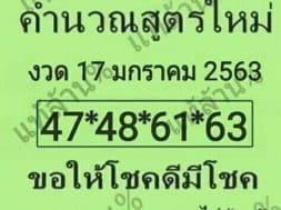 52739765_2499916166749963_6825313958082117632_n