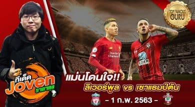 New_line@_Joven_youtube 1-2-63